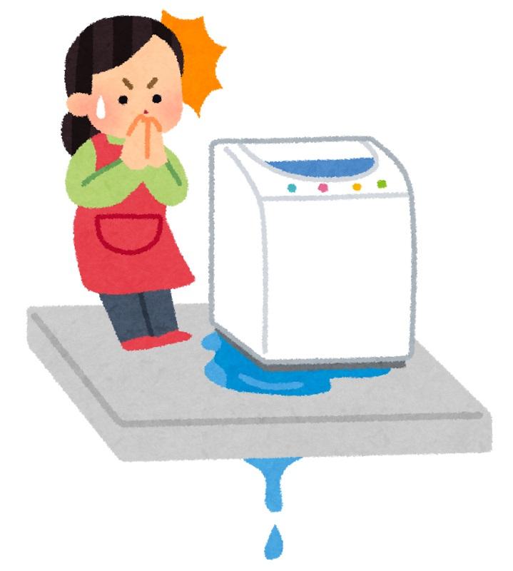 """""""洗濯機""""を使えなくするセキスイハイム"""