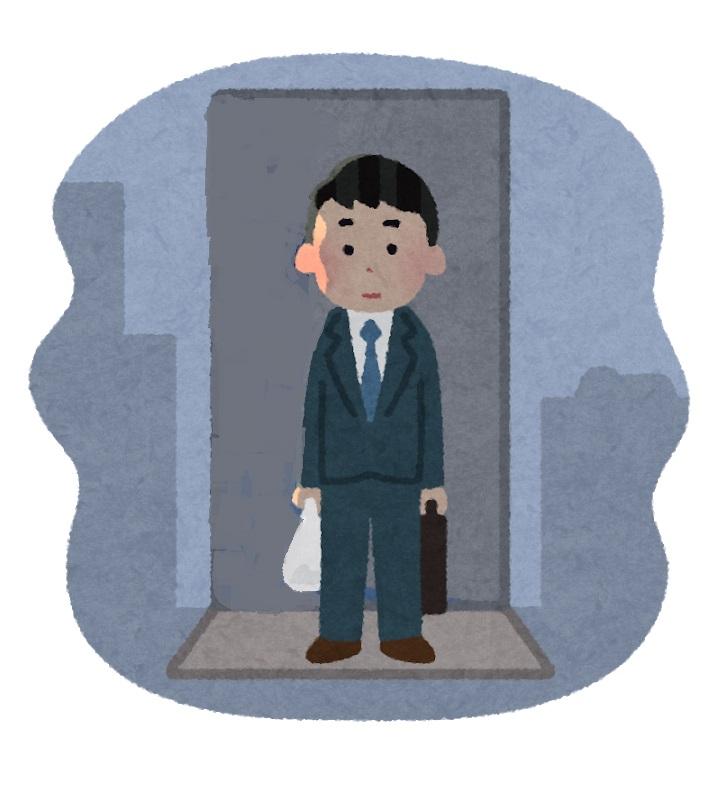 """【欠陥 ハイム】まるで""""オバケ屋敷"""" 狂った「玄関」と「採光」のない家"""