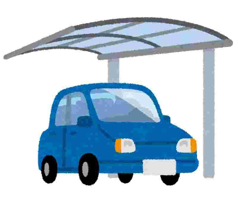 【駐車場も欠陥】「木も見ず、森も見ない」セキスイハイム
