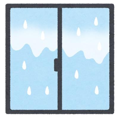 【写真・追記】知らぬ間に抜かれた窓のアルゴンガス
