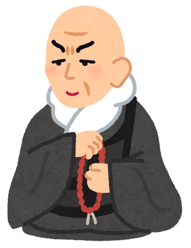 【仏壇置き場の悲劇】仏を蔑ろにするセキスイハイム